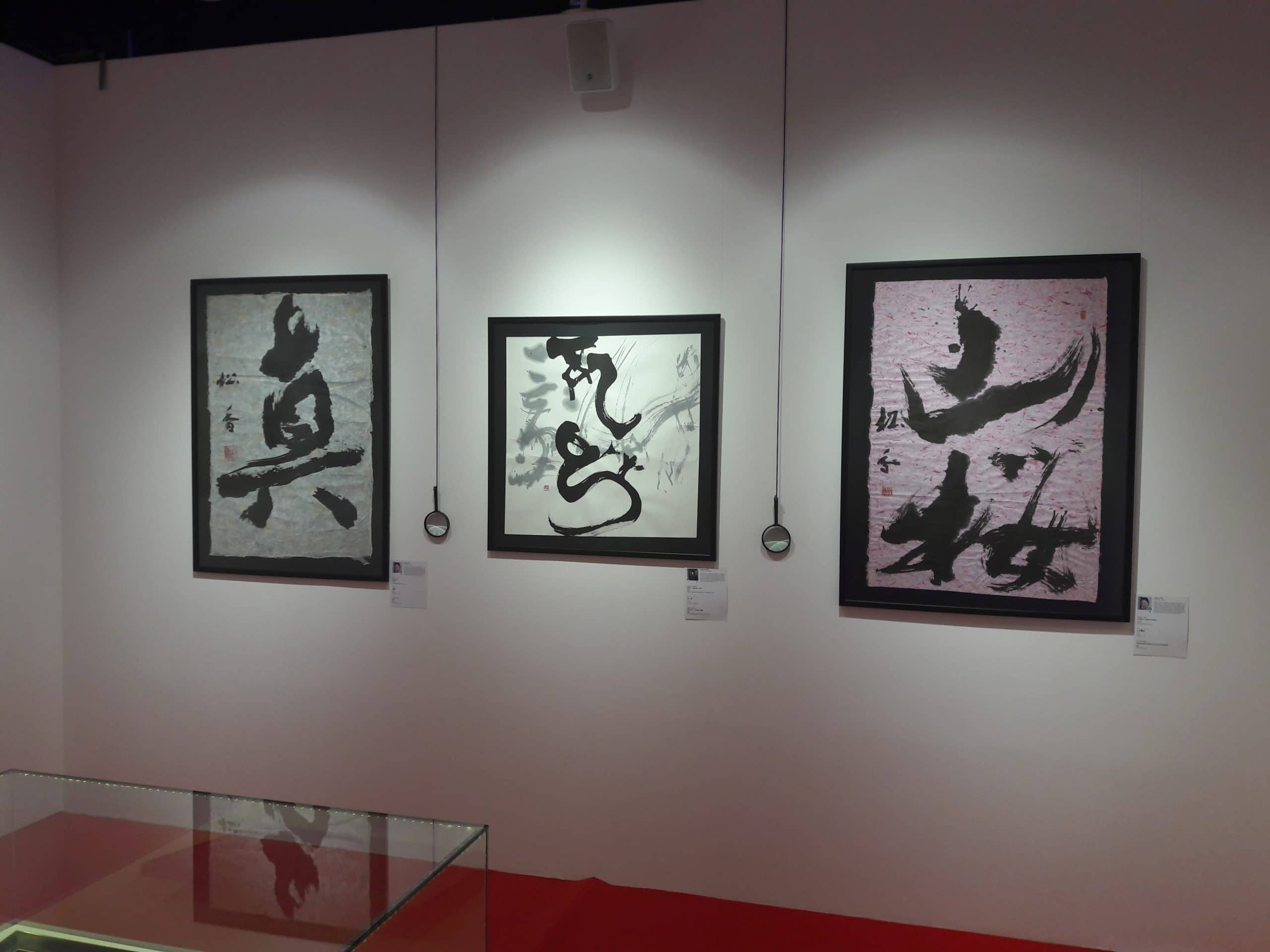 Moscow Contemporary Museum of Calligraphy